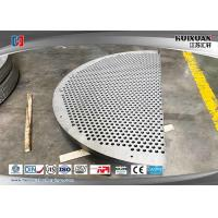 Buy cheap ASTM Carbon steel support plate,baffle plate for heat exchanger from wholesalers
