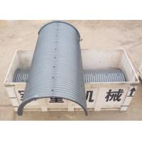 Buy cheap Grey Spooling Wire Rope On Winch Drum For Offshore Oil Crane Winch from wholesalers