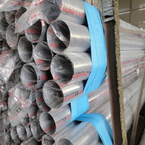 China 6.35MM 1/4 304 Seamless Ss Tubing 60mm OD X 2mm Wall X 56mm ID 8 Seamless Pipe wholesale
