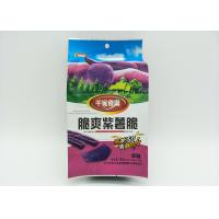 China Good Barrier All Purpose General model Private Labels Printed Aluminum Foil Packaging Bag For Wholesale on sale