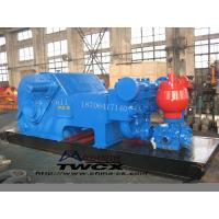 China Gardner Denver MUD PUMP PZ-9 wholesale