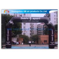 China Airtight Inflatable Start Finish Arch With Screen Printing / Heat Transfer Printing / Hand Printing wholesale