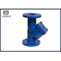 China BS Standard Y Type Strainer 24 Inch SS Net Ductile Iron Body GGG50 PN16 wholesale