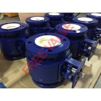 Buy cheap Anticorrosive Ceramic Lined Ball Valve for coal power station from wholesalers