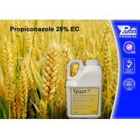 Quality Propiconazole 25% EC Systemic Fungicides with protective and curative action 60207-90-1 for sale