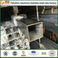 China ASTM 316 hairline finish stainless steel square pipe for chair and table wholesale