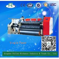China Dm-B Cartridge Type Low Price Single Facer: Automatic Paper Corrugating Machine wholesale