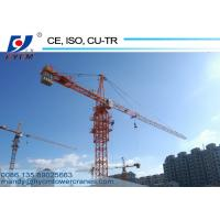 China Competitive Tower Crane Price QTZ63(5610) wholesale