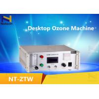 Buy cheap Desktop 3 - 7g Commercial Ozone Generator White Medical Ozone Generator from wholesalers