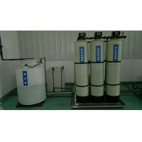 China Industrial Pure Deionized Reverse Osmosis Water Equipment /Double Pass Reverse Osmosis Purification System wholesale
