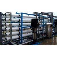China Factory price of grey water treatment plant /Auto water treatment processing line wholesale