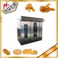 China 380V Electric Pizza Bakery Rotary Oven 100-200kg/H Capacity With High Heating Efficiency wholesale