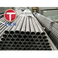 China Electric Resistace Seamless Cold Drawn Steel Tube Mechanical Astm A513 wholesale