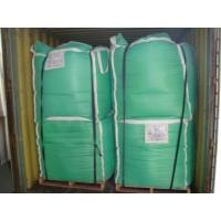 China 4A Zeolite for detergent powder raw material wholesale
