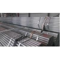 China EN / BS 1387 carbon steel galvanized steel pipe for water pipeline wholesale