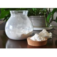 China Joint Care Ingredient Chondroitin Sulfate Bovine / Chondroitin Sulfate USP with 6% Calcium wholesale