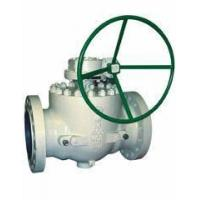 Buy cheap Top Entry Ball Valve from wholesalers