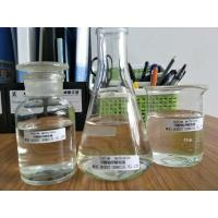 China Corrosive Materials Sodium Methanolate Chemical Intermediate 50 mm Hg wholesale