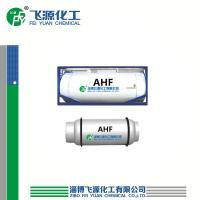 China Anhydrous hydrogen fluoride on sale