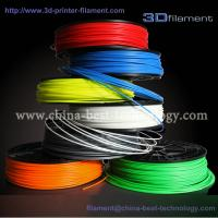 China 3D Printer Filament ABS 1.75mm Gold wholesale