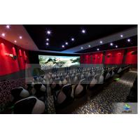 China Large High Definition 4D Movie Theater Motion Chair With Arc Screen wholesale