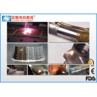 China 500 Watt Laser Paint Removal Systems For Old Paint In Airplanes on sale