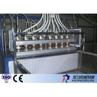 China HR-C003 Thermocol Cup Making Machine , EPS Foam Cup Manufacturing Machine wholesale