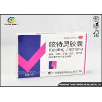 China Eco Friendly Medicine Packaging Box Premium Quality Cardboard Materials wholesale