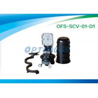 Wholesale PC Fiber Wall Mount Enclosure  4 Core black Mechanical seal 1200g - 1500g from china suppliers