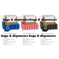 China DOG CAT PET PRODUCTS, SCOOPERS, PET WASTE BAGS, LITTER BAGS, DOGGY BAGS, DOG WASTE BAGS, PET WASTE C wholesale