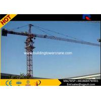 Quality Fixed Hammerhead Tower Crane For High Rising Building Construction for sale