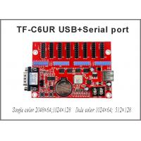 China Longgreat TF-C6UR controller card TF-C3U led control card 128*1024 pixel USB+SERIAL port rgb for p6 p8 p10 led graphics on sale