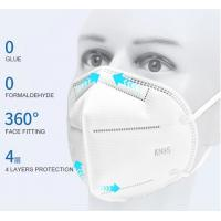 China Non-woven Fabric KN95 face mask  FFP2 disposable respirator anti dust face mask White 5 layers KN95 Face Mask wholesale