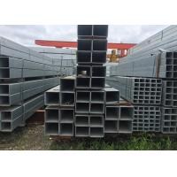 China Hollow Section Low Carbon Square Tubular Steel With Grade GB Q235B Q345B For Structural Beam 20 * 20 * 1.5 mm wholesale