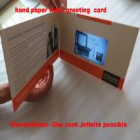 China 2G CMYK printing LCD Video Invitation Card for promotional activities wholesale