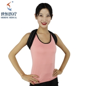 China Back Posture Corrector Brace Best Elastic Posture Shoulder Support Perfect for Womens, Mens wholesale