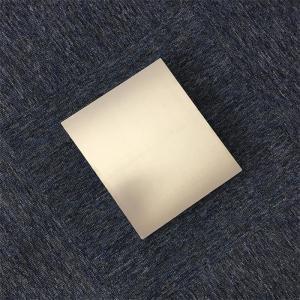 China 5754 Automotive Aluminum Sheet O H32 Temper 5754 Aluminium Plate wholesale