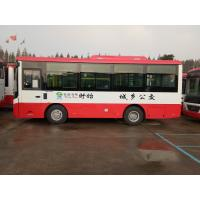 China Low Fuel Consumption Star Vehicle Petrol / Diesel engine ISO9001 Certification wholesale