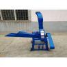 Buy cheap TYZc - 5 Animal Fodder Feed Straw Shredder Machine For Feeding Sheep Cattle from wholesalers