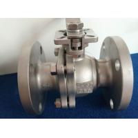 SS304 / SS316 Floating Flanged Ball Valves 1/2