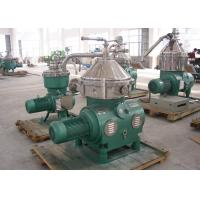 China High Speed Disc Bowl Centrifuge / Vegetable Oil Separator For Fats Refining wholesale