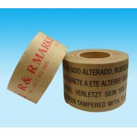 China Low noise custom logo printed siliconised kraft paper tapes for cargo bundling wholesale