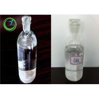 Buy cheap CAS 96-48-0 Pharmaceutical Gamma-Butyrolactone 1, 4- Butyrolactone GBL liquids from wholesalers