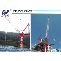 China QTD2520 High Efficiency Small Luffing Tower Crane with High Specifications for Civil Project wholesale