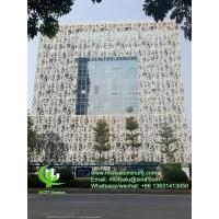 China Building Laser Cut Aluminium Sheet  For   Facade Wall Cladding Systems wholesale