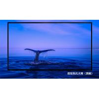 Buy cheap Black Diamond Projector Screen 100 Inch Anti-light Projection Screen With 1cm Frame from wholesalers