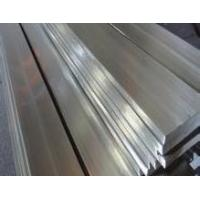 Buy cheap ASTM A36 Hot Rolled Mild Steel Flat Bar CZ-F51 for machinery structure from wholesalers