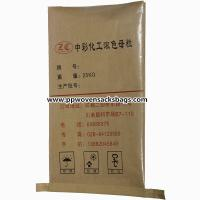 Coated Masterbatch / Kraft Paper Multiwall Paper Bags , Laminated PP Woven Bags