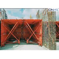 China Economic Tunnel Formwork System / Steel Formwork System Powder Coated Surface Treatment wholesale