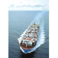 China Container Sea Freight from Xiamen To Bangalore wholesale
